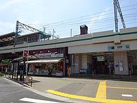 Ayase-Sta-W.JPG