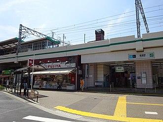 Ayase Station - The west entrance in June 2016