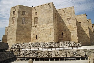 Palace of the Shirvanshahs - Image: Azerbaigian baku 3