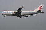 B-2476 (8721430612).jpg