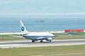 B737-700(B-5039) take off @KIX RJBB (485786790).jpg
