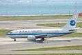 B737-700(B-5039) taxing @KIX RJBB (485817551).jpg