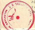 BASA-1932K-1-12-17(1).JPG