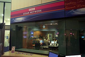 BBC Asian Network - BBC Asian Network studio at The Mailbox shopping centre, Birmingham