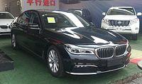 BMW 7-Series G12 Li 01 China 2016-04-13.jpg