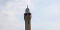 Baitul Mukarram Mosque Adhan Tower or Minar (6).png