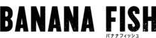Banana Fish logo.png
