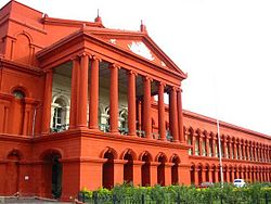 The Karnataka High Court is the supreme judicial body in Karnataka and is located in Bangalore.