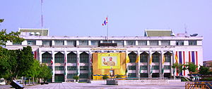 Bangkok Metropolitan Administration - Bangkok City Hall, BMA Headquarters