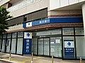 Bank of Yokohama Sagami-Ono branch & Higashi-Rinkan branch.jpg