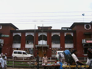 Barisal District - Image: Barisal Town Hall