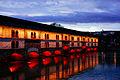 Barrage Vauban, Strasbourg.jpg