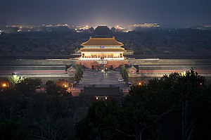 Beijing Imperial Palace At Night (165363861).jpeg