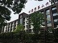 Beijing No 22 Middle school IMG 5910 Beixinqiao - Joaodoukou Street.jpg