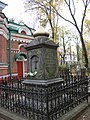 Belarus-Minsk-Military Cemetery-Grave of Edward Żyrzyński.jpg