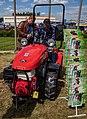 Belarus 112H-01 tractor (Belagro-2021).jpg