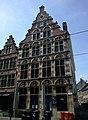 Belgique Gand Maison Tetes Couronnees 27052015 - panoramio.jpg