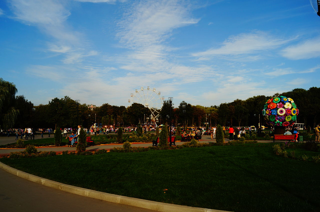 Belousov Park 2.JPG
