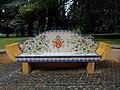 Bench Vatican Gardens 20110705.jpg
