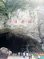Benxi, Liaoning, China - panoramio.jpg