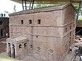 Bet Maryam, Lalibela, Ethiopia - panoramio (1).jpg