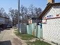 Bezhitskiy rayon, Bryansk, Bryanskaya oblast', Russia - panoramio (214).jpg