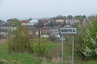 Bibrka City in Lviv Oblast, Ukraine