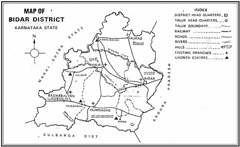 Bidar district - HowlingPixel