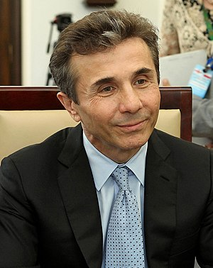 Panama Papers - Bidzina Ivanishvili, former Prime Minister of Georgia