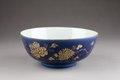 Blå porslinsskål från Kina under Yongzheng (1723-1735) - Hallwylska museet - 95513.tif