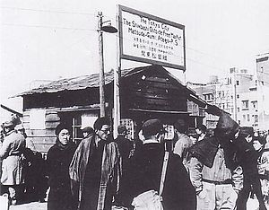 Black market - A black market in Shinbashi in 1946.