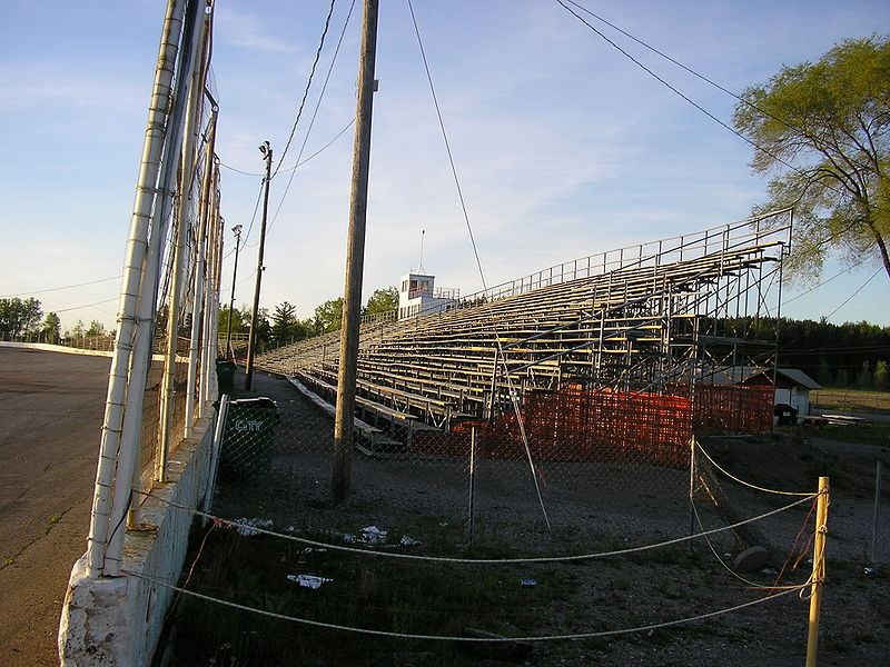 File:Bleachers.jpg