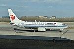 Boeing 737-79L 'B-5220' Air China (40622938343).jpg