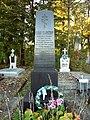 Bolekhiv Priest I.Ozarkevich grave-1.JPG