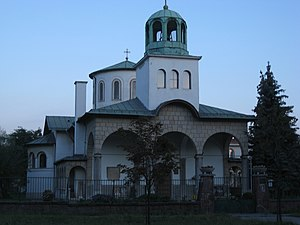 Bulgarians in Hungary - The Bulgarian Orthodox Church of Saints Cyril and Methodius in Ferencváros, Budapest