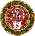 Bona Sforza, Pahonia. Бона Сфорца, Пагоня (1492).jpg