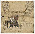 Book of Iconography LACMA M.82.169.10.jpg