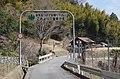Border sign (Mitsue, Nara-Tsu, Mie)-01.jpg