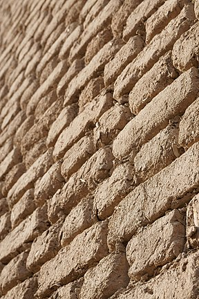 Brick wall in Giza 2.jpg