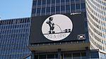 Brussels 2016-03-22 17-24-35 ILCE-6000 DSC09391 (26681447396).jpg