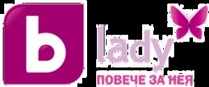 BTV Lady - Image: Btv Lady