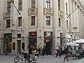 Budapest, Inner City, 1056 Hungary - panoramio (7).jpg