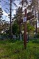 Budysche Holodomor SAM 9248.jpg