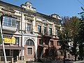 Building, st. Theatrical, 32; Kherson-IMG-6084.jpg