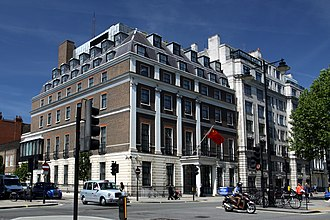 Embassy of China, London - Image: Building of Chinese Embassy in the Portland Place in London, June 2013 (2)