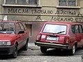 Bulgarian think global.JPG
