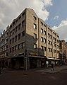 Burgemeester Loeffplein, Den Bosch.jpg