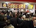 Burger King Italy.jpg