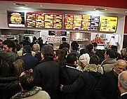Burger_King_Italy.jpg