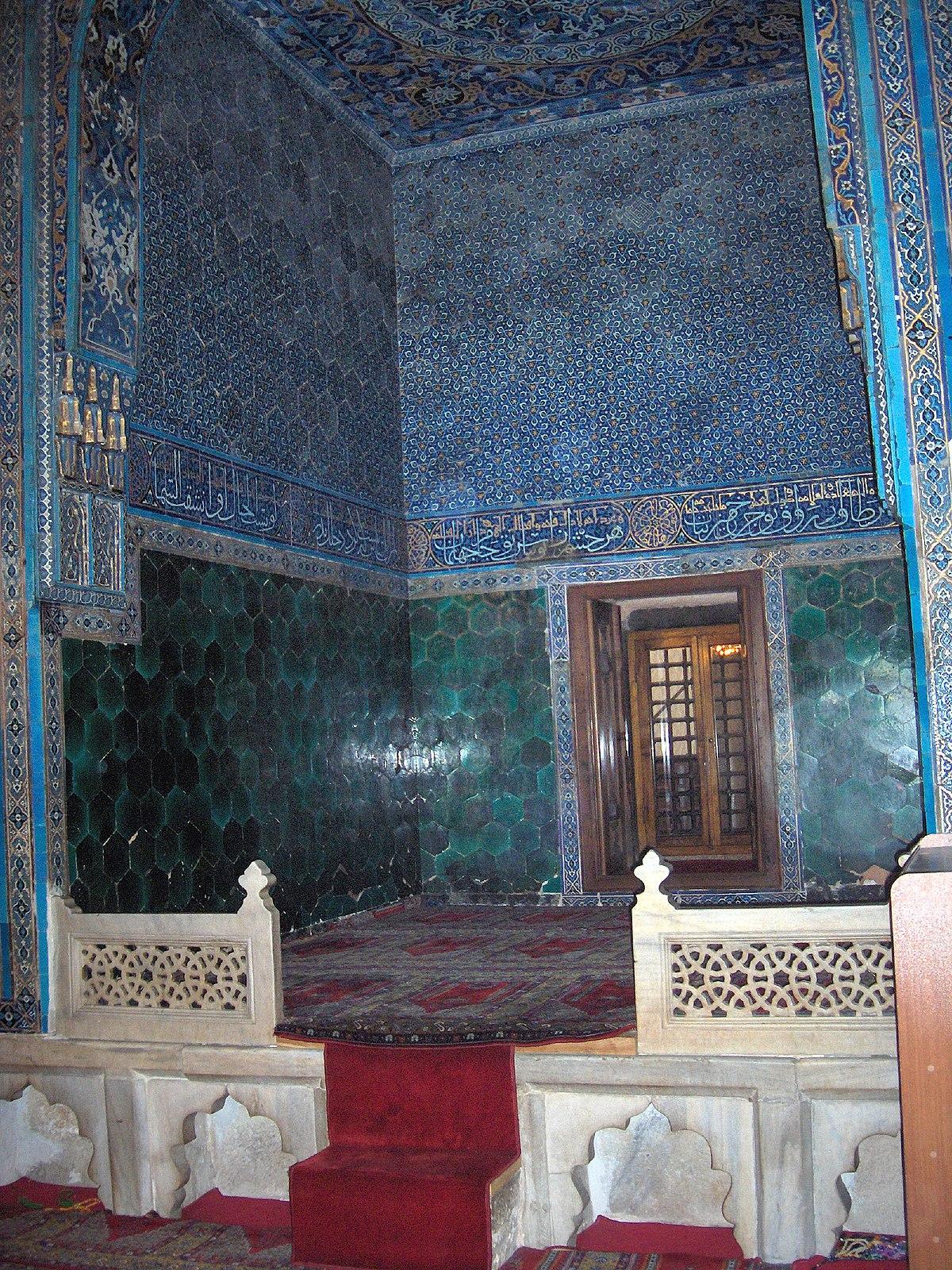 Green Mosque (Bursa) -...